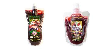ボイセンベリー健康果汁など.jpg
